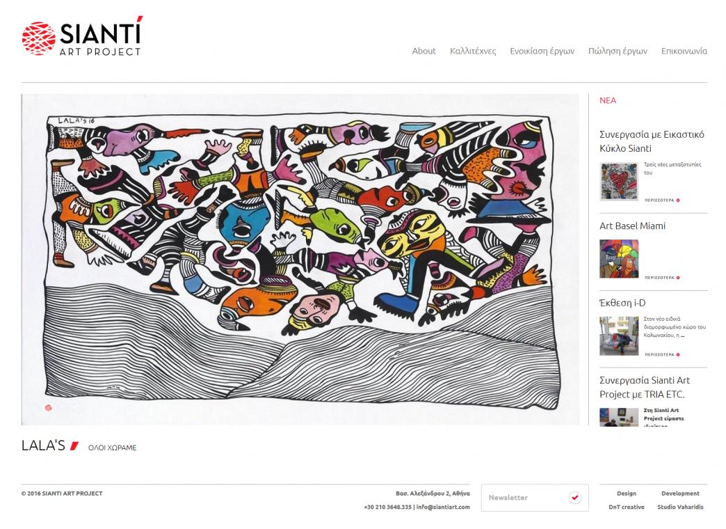 Sianti Art Project