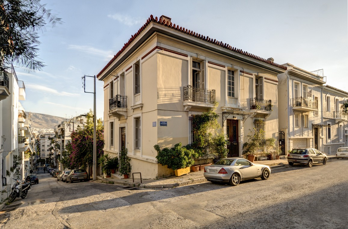 Athens House